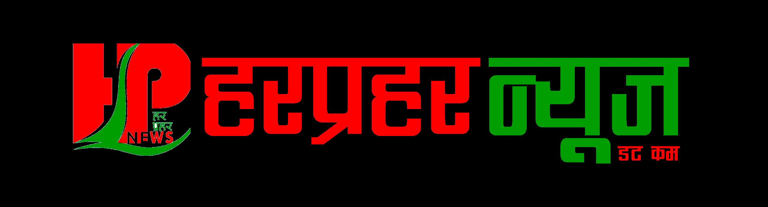 Harpraharnews.com</a>