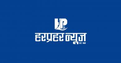 बेलायतबाट नेपाल प्रवेशमा रोक लगाउने नेपाल सरकारको निर्णय