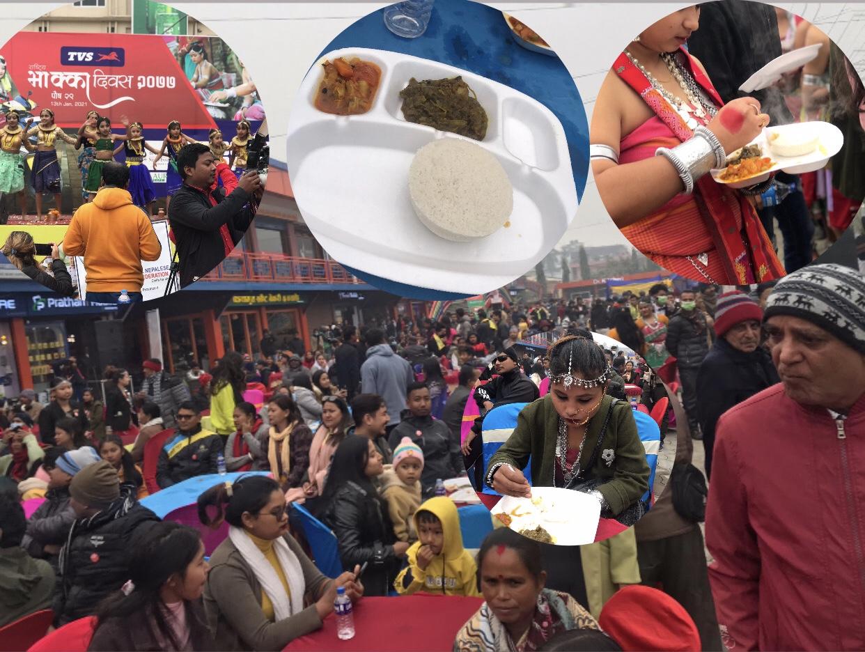 झापाको विर्तामोडमा मनाइयो राष्ट्रिय भक्का दिवस