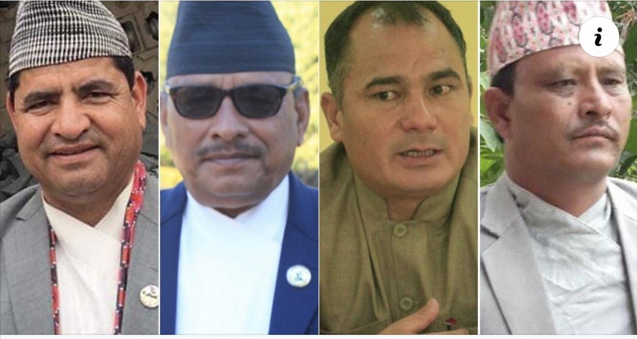 एमालेबाट निर्वाचित प्रदेशसभाका चार सांसदहरु पद मुक्त